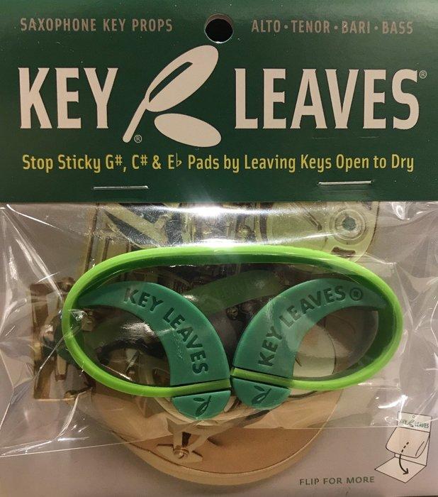 §唐川音樂§ 【Key Leaves Saxphone Key Props 薩克斯風 皮墊沾黏防止器】美國
