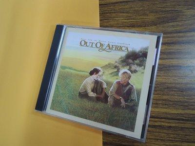Q1910-經典CD未拆】遠離非洲-OUT OF AFRICA電影原聲帶-MCA
