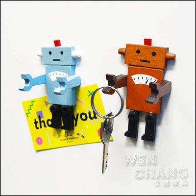 ZAKKA 機器人造型冰箱貼 磁鐵貼 Z155 *文昌家具*
