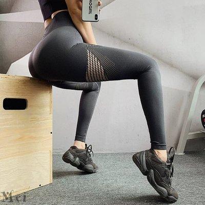 緊身褲 鏤空高腰收腹提臀高彈力顯瘦瑜伽...
