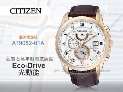 CITIZEN 星辰 手錶專賣店 CITIZEN AT9082-01A 男錶 皮革錶帶 藍寶石 萬年曆 電波 光動能 防 台中市