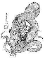 雕猛者 百龍圖 傳統美國 百龍圖 割線打霧 紋身 刺青師 省錢 刷卡團購 省錢 TATTOO 殺很大
