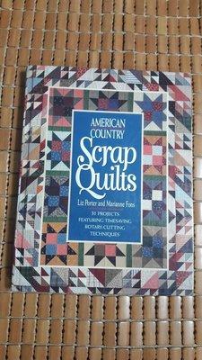 不二書店 american country  scrap quilts 拼布專業書籍 英文原文 精裝