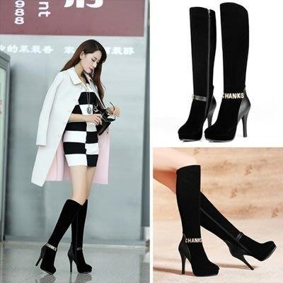 真皮長靴 高跟靴子-精緻字母金屬裝飾女鞋73iv25[獨家進口][米蘭精品]