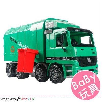 八號倉庫 仿真大號垃圾車玩具 車廂可後翻 贈垃圾桶【3F180M687】