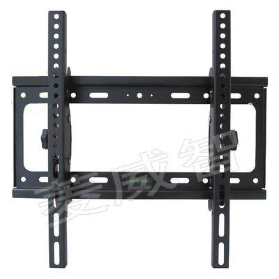 【新潮科技】C45 26-52寸 液晶電視 可調傾斜度 掛架/壁掛架液晶  LED 電視 壁掛架 壁掛
