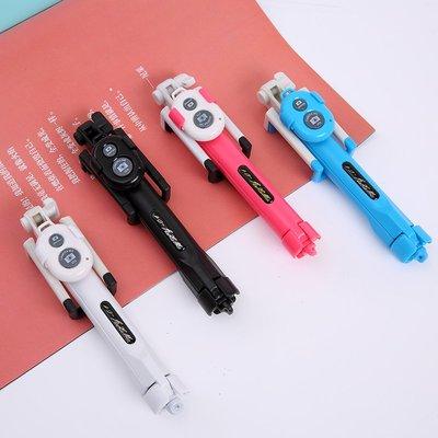手機三腳架藍芽遙控自拍桿通用型小米iphone7專用vivox9oppo牌桿