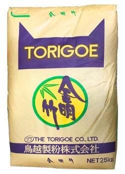 | 鳥越製粉 - 金明竹 | 中筋麵粉 - 3kg (分裝) 穀華記食品原料