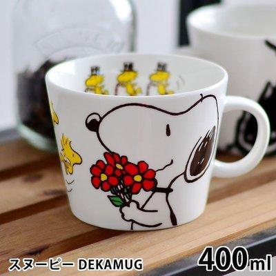 尼德斯Nydus 日本正版 史努比 Snoopy Peanut Woodstock 查理布朗 400ml 日本製預購
