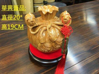 (20CM福袋雙豬)越南檜木.聚寶盆.檜木.閃花.(豬事如意)(華興仿古家具)(中和)有實體店面唷.直徑20高19CM