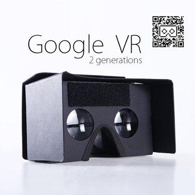 Google vr Cardboard 2 眼鏡 vr虛擬實鏡 vr眼鏡 HTC 交換禮物