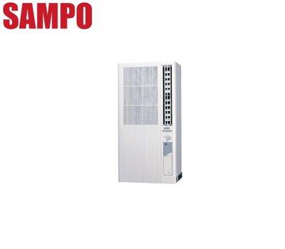 鑫冠鑫↘SAMPO聲寶 AT-PC122 定頻直立式窗型冷氣