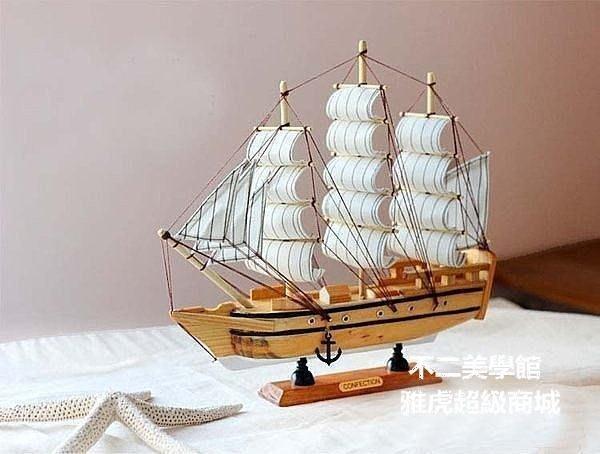 【格倫雅】^30CM藍白帆船模型擺件 實木手工一帆風順擺件裝飾 手工打造 濃濃地341
