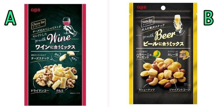 Ariel's Wish-日本QBB起司綜合組合包起司花生米菓仙貝核桃芒果乾紅酒啤酒超唰嘴泡茶聊天下酒菜-日本製-兩款