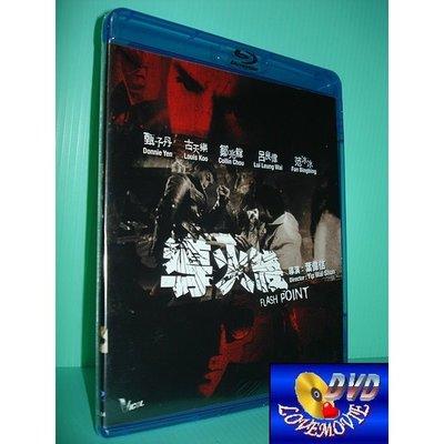 A區Blu-ray藍光正版【導火線(殺破狼前傳)Flash Point (2007)】[含中文字幕] 全新未拆《甄子丹》