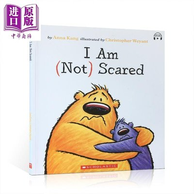 I Am (Not) Scared with audio on StoryPlus 我不害怕 配音頻 Anna Kang
