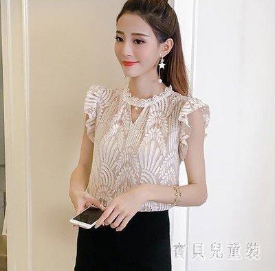 BELOCO 無袖鏤空蕾絲衫夏裝新款短...