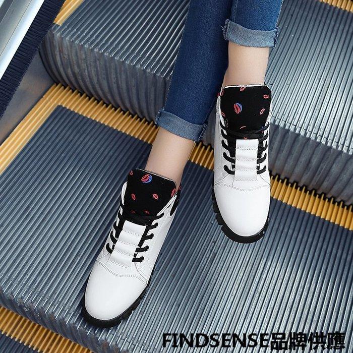 FINDSENSE品牌 四季款 新款 日本 女 高品質 個性 紅唇圖案 厚底內增高 繫帶 休閒鞋  潮流鞋子