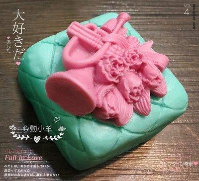 心動小羊^^DIY手工皂工具矽膠模具肥皂香皂模型矽膠皂模藝術皂模具沙發格禮物皂模229+喇叭鬱金香69 台北市