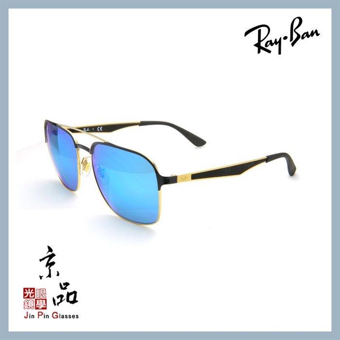 【RAYBAN】RB3570 187/55 58mm 黑眉金框 藍水銀鏡片 雷朋太陽眼鏡 公司貨 JPG 京品眼鏡