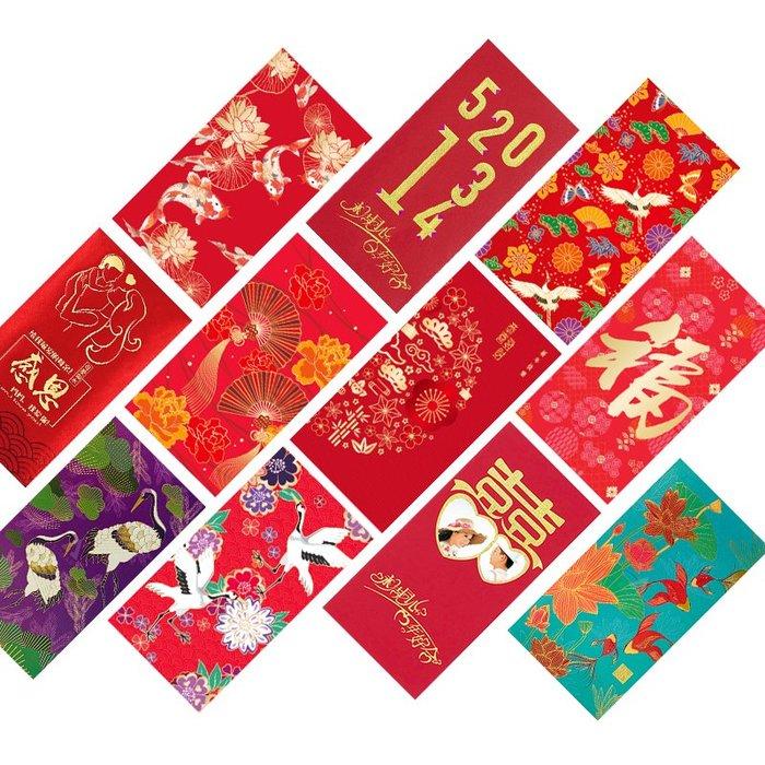 【berry_lin107營業中】定制新年紅包公司燙金logo婚慶結婚用利是封訂做設計出口馬來西亞