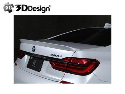 【Power Parts】3DDesign 尾翼鴨尾 BMW 7-SERIES G11/12 M-SPORT 2016-