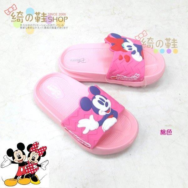 ☆綺的鞋鋪子☆【Disney 迪士尼】米妮歡樂世界防水輕量拖鞋防水拖鞋 117 桃色 089 台灣製造╭☆