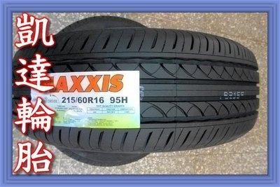 【凱達輪胎鋁圈館】MAXXIS 瑪吉斯 ME3 175/70/13 175/70R13 節能省油 歡迎詢問