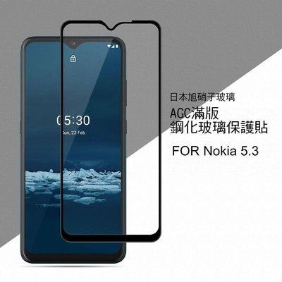 --庫米-- AGC NOKIA 5.3 CP+ 滿版鋼化玻璃保護貼 全膠貼合 9H