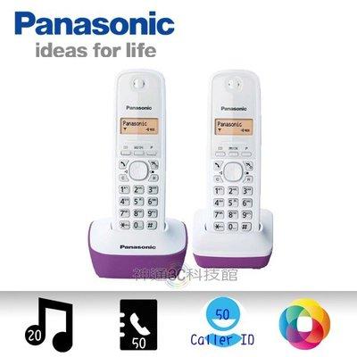 [魅力紫] 全新 Panasonic KX-TG1612 DECT數位雙手機無線電話 來電顯示 螢幕背光燈 防指紋表面