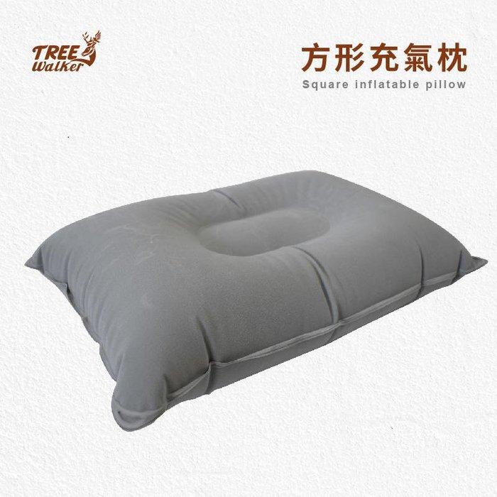 【Treewalker露遊】方型充氣枕 輕量植絨枕 方形枕頭 午休枕 靠枕 旅行枕 辦公 露營戶外休閒 搭配睡袋 灰/藍
