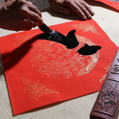 【AMAS】-加厚灑金萬年紅龍鳳 福字斗方宣紙空白春聯紙 手寫春聯節對聯紅紙
