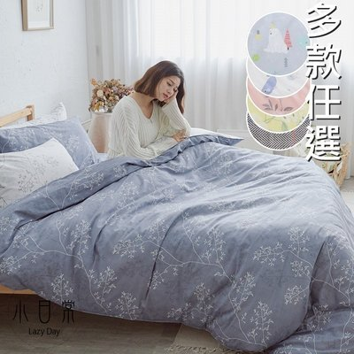 限時優惠價↘【多款任選】100%天然極致純棉6x6.2尺雙人加大床包被套四件組(含枕套)台灣製 床單 被單