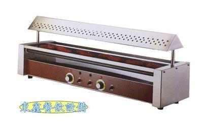 ~~東鑫餐飲設備~~   全新 特大無煙烤香腸機 / 特大圓筒式烤香腸機 / 電熱式烤香腸機