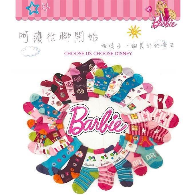 Colorful DAY MATTEL Barbie三D光柵30款MIT棉襪15~18cm女孩小童短襪親子112402