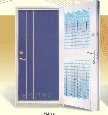 ☎日盛門窗行✦不鏽鋼雙玄關門組16✦兩年保固✦日本進口鋼板✦防盜門 鍛造門 防火門 金屬門 白鐵門 大門