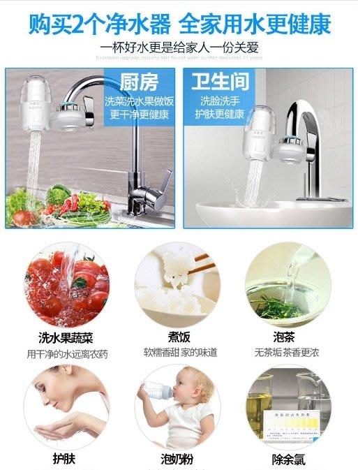 【國際檢驗 保固一年】一級淨水 科碧泉 廚房 自來水 淨水器 淨水機 家用 水龍頭 過濾器