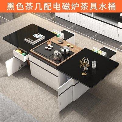 多功能茶几 多功能功夫茶幾簡約現代客廳伸縮升降電動一體茶桌帶茶具創意兩用 SHNK