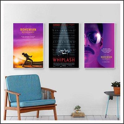 進擊的鼓手 Whiplash 波希米亞狂想曲 海報 電影海報 藝術微噴 掛畫 嵌框畫 @Movie PoP 多款海報~