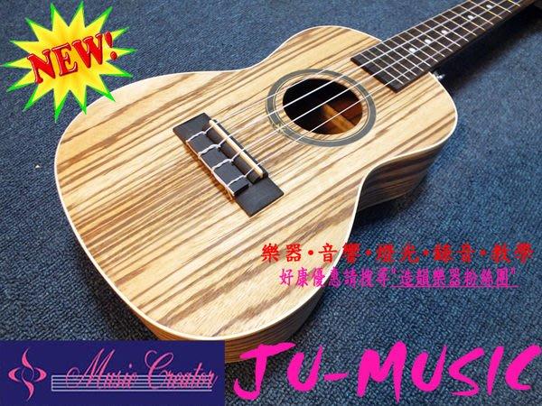 造韻樂器音響- JU-MUSIC - 台灣知名品牌 BOR YA 經典原木 烏克麗麗 熱銷款 23吋 調音器、教學