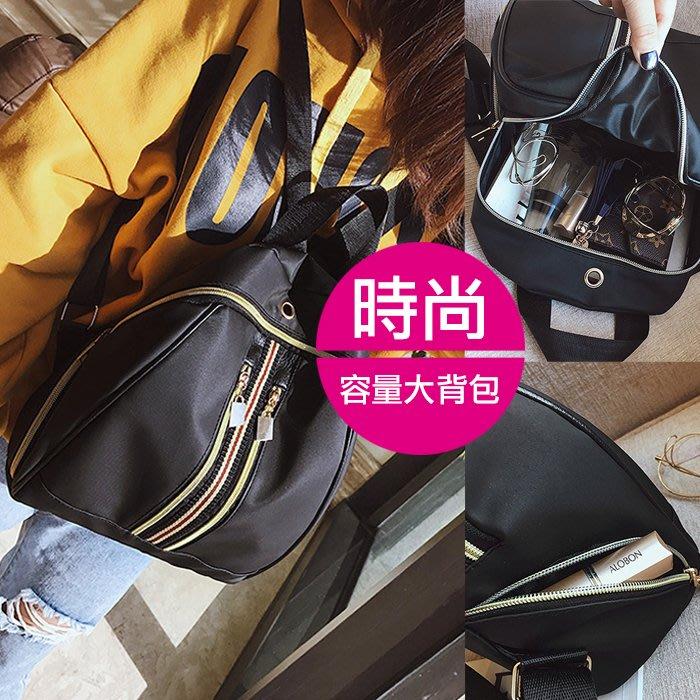 【JS 姊妹時代】【MM4803】時尚雙排拉鍊造型尼龍大容量後背包