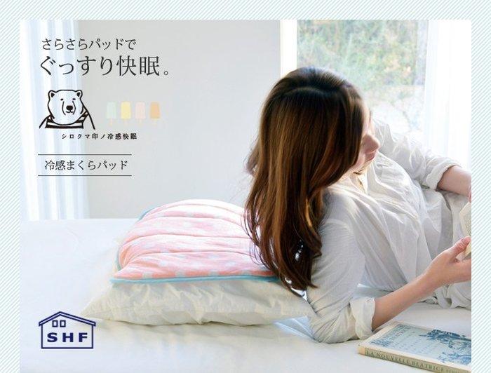 日本 SHF 北極熊 冷感 枕頭墊