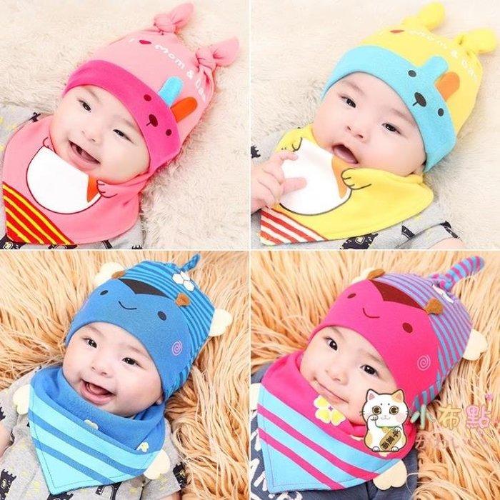 嬰兒帽子0-3-6-12個月春秋男童胎帽男女寶寶帽新生兒套頭帽秋冬