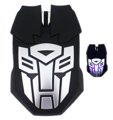 【卡漫迷】 變形金剛 無線 滑鼠 博派 庫存剩一 ㊣版 霧面 高質感 Transformers 三鍵 USB