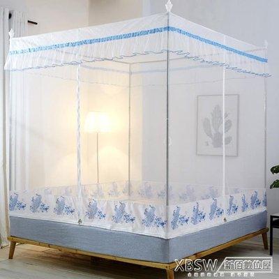 蚊帳拉鏈1.5米1.8m床家用兒童防摔支架蒙古包宮廷公主風紋賬-優雅閣-可開發票