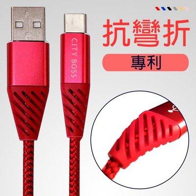 6A快充 1.6m 耐彎折尼龍編織傳輸線 Lightning/ Micro/ Type-C USB 強化SR 防折 耐折彎 桃園市