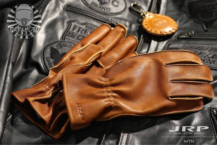 【趴趴騎士】JRP WTN 野生皮革手套 - 長版 褐色 皮革原色 (水洗皮革 復古 牛皮 長手套