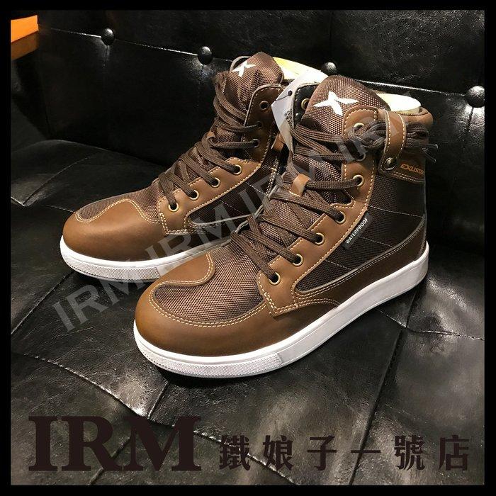 【鐵娘子一號店】EXUSTAR 仿舊 休閒 車靴 防潑水 透氣 止滑 拉鍊鞋帶 棕色 E-SBT174 W