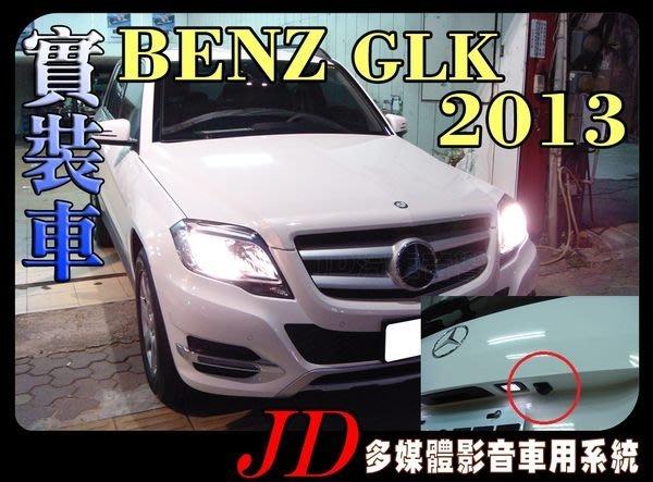 【JD 新北 桃園】BENZ GLK 2013年式。PAPAGO 導航王 HD數位電視 360度環景系統 BSM盲區偵測 倒車顯影 手機鏡像。實車安裝 實裝車