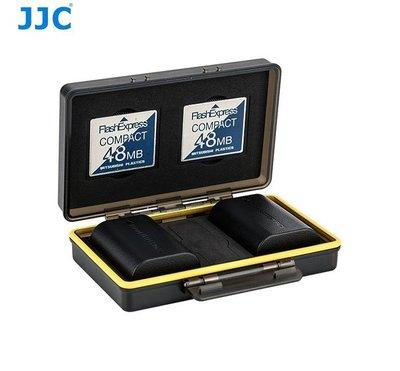 JJC BC-3CF2 多功能電池盒 可放 2x 電池(≤ 59 x 39 x 21mm) 和 2x CF Card